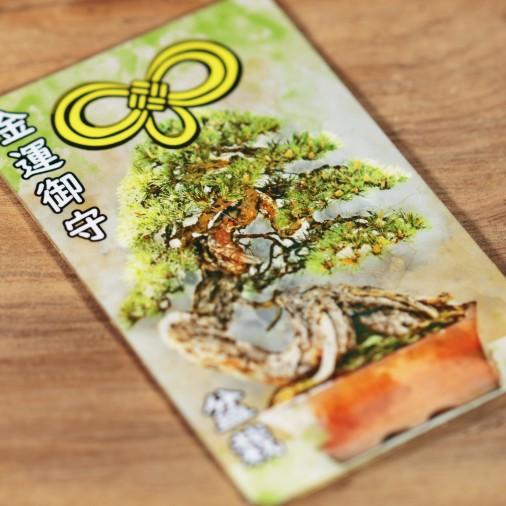 Soldi (1) * Omamori benedetto da monaci, Kyoto * Per portafoglio