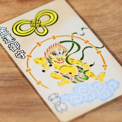 Dinero (2) * Omamori bendecido por monjes, Kyoto * Para billetera