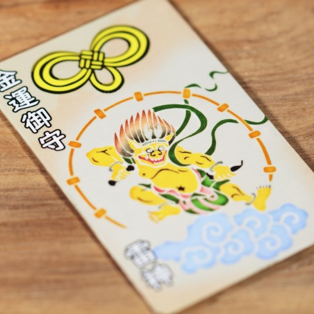 Money (2) * Omamori blessed by monks, Kyoto * For wallet