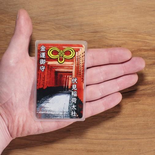 Protection (1) * Tako-yakushi-dō, Kyoto
