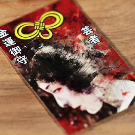 Dinero (4) * Omamori bendecido por monjes, Kyoto * Para billetera