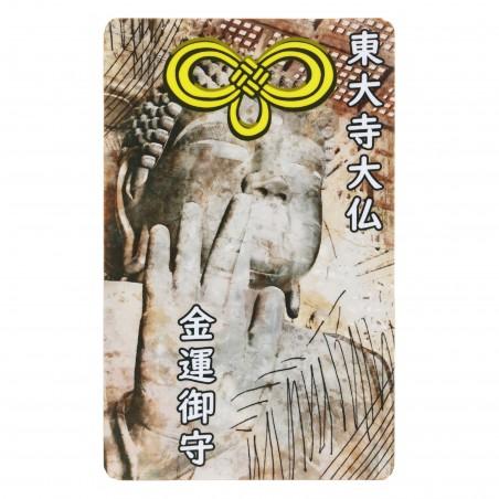 Soldi (5) * Omamori benedetto da monaci, Kyoto * Per portafoglio