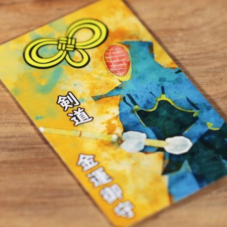 Dinero (7) * Omamori bendecido por monjes, Kyoto * Para billetera