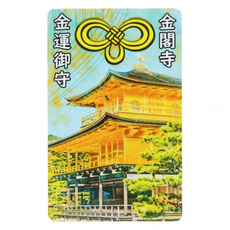 Money (8) * Omamori blessed by monks, Kyoto * For wallet