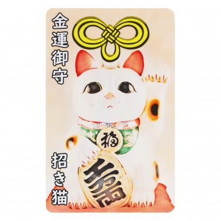 Soldi (9) * Omamori benedetto da monaci, Kyoto * Per portafoglio