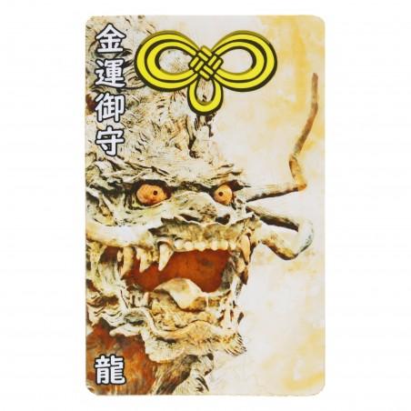 Soldi (12) * Omamori benedetto da monaci, Kyoto * Per portafoglio