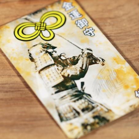 Dinero (13) * Omamori bendecido por monjes, Kyoto * Para billetera