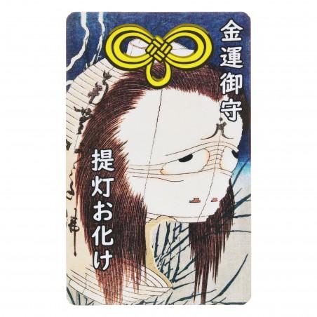 Argent (14) * Omamori béni par les moines, Kyoto * Pour portefeuille