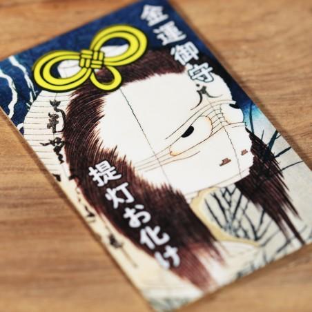 Dinero (14) * Omamori bendecido por monjes, Kyoto * Para billetera