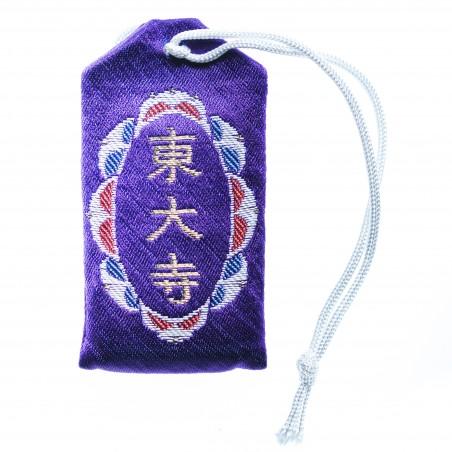 Health Omamori (2) * Tōdai-ji, Nara