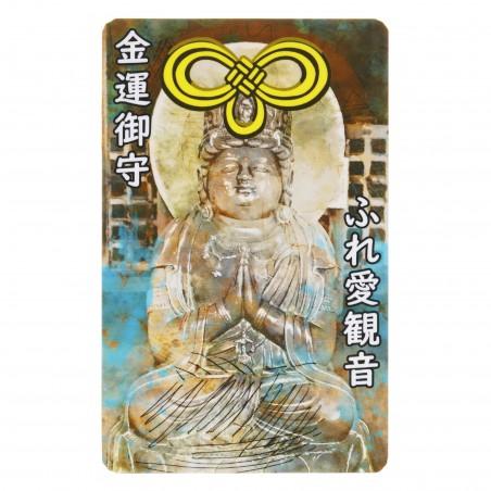 Soldi (15) * Omamori benedetto da monaci, Kyoto * Per portafoglio