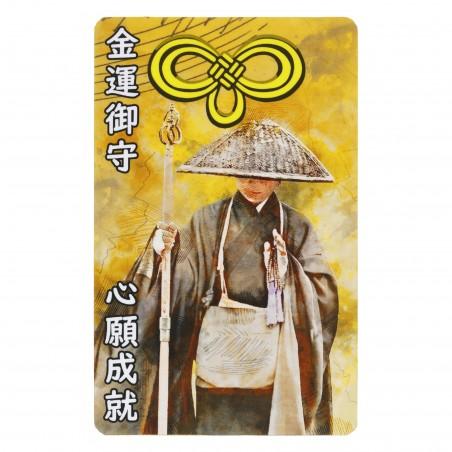 Argent (16) * Omamori béni par les moines, Kyoto * Pour portefeuille