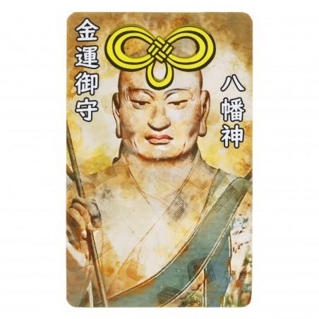 Soldi (17) * Omamori benedetto da monaci, Kyoto * Per portafoglio