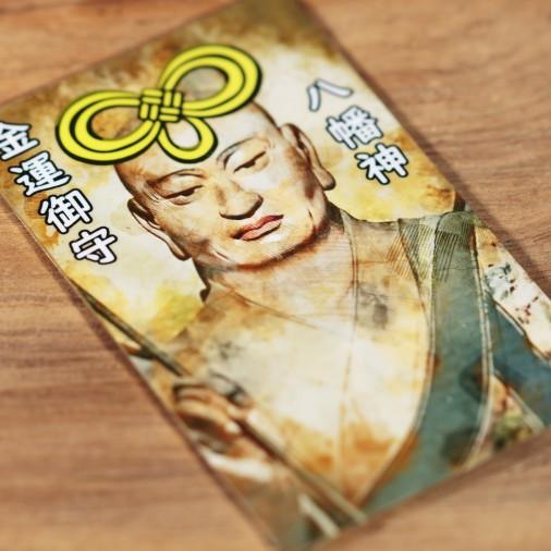 Dinero (17) * Omamori bendecido por monjes, Kyoto * Para billetera