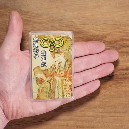 Dinero (18) * Omamori bendecido por monjes, Kyoto * Para billetera