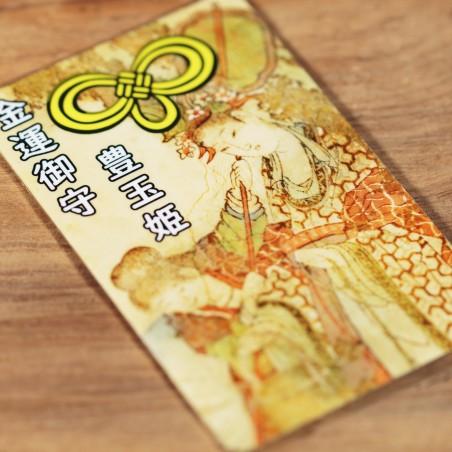 Soldi (18) * Omamori benedetto da monaci, Kyoto * Per portafoglio