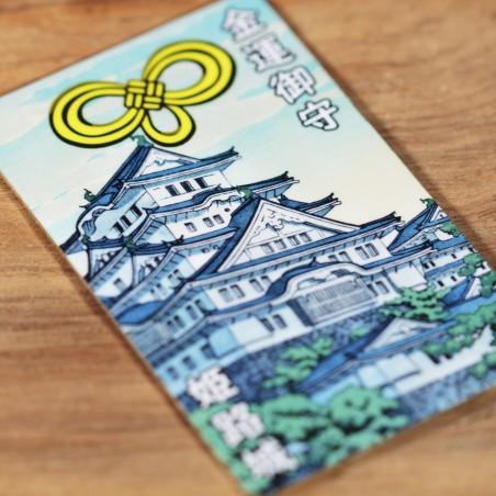 Argent (19) * Omamori béni par les moines, Kyoto * Pour portefeuille