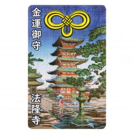 Soldi (20) * Omamori benedetto da monaci, Kyoto * Per portafoglio