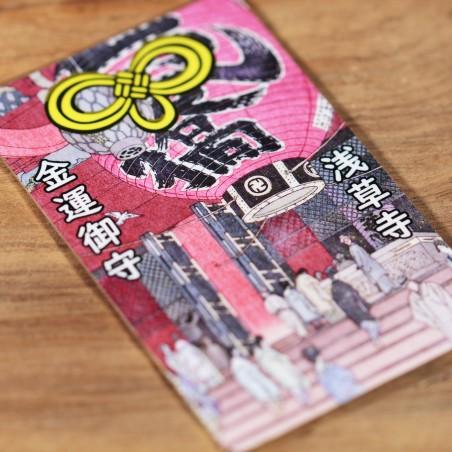Dinero (22) * Omamori bendecido por monjes, Kyoto * Para billetera