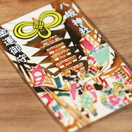 Dinero (23) * Omamori bendecido por monjes, Kyoto * Para billetera