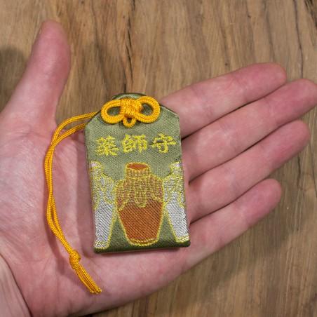 Salud Omamori (4) * Kōfuku-ji, Nara