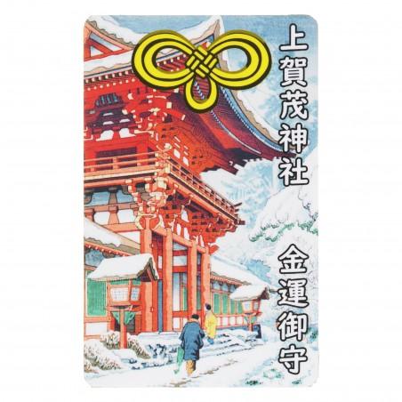 Soldi (25) * Omamori benedetto da monaci, Kyoto * Per portafoglio