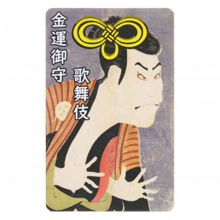 Dinero (26) * Omamori bendecido por monjes, Kyoto * Para billetera