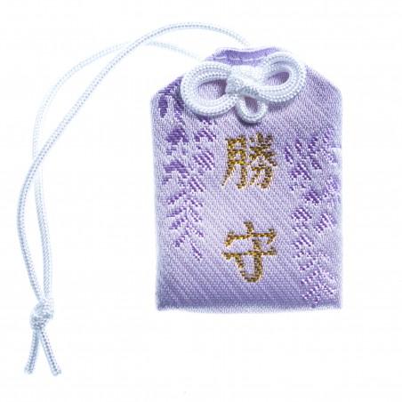 Money Omamori (1) * Kasuga-taisha, Nara