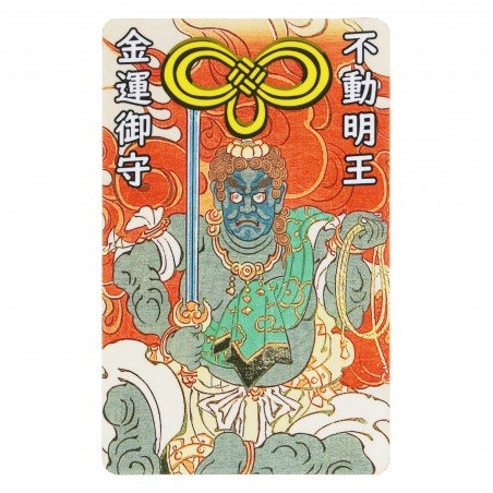 Dinero (28) * Omamori bendecido por monjes, Kyoto * Para billetera