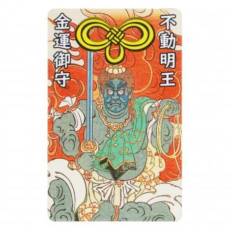 Argent (28) * Omamori béni par les moines, Kyoto * Pour portefeuille