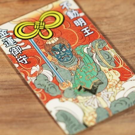 Soldi (28) * Omamori benedetto da monaci, Kyoto * Per portafoglio