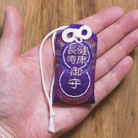Salute Omamori (2) * Tōdai-ji, Nara