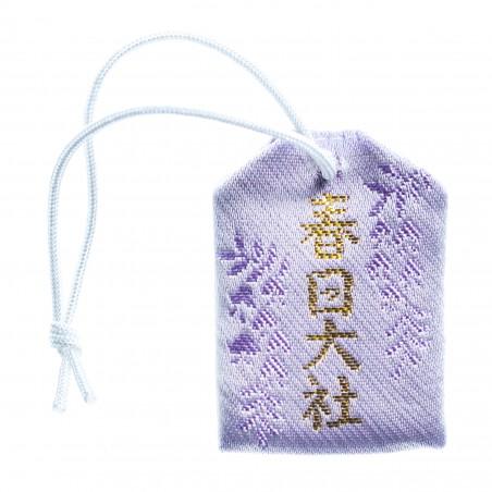 Soldi Omamori (1) * Kasuga-taisha, Nara