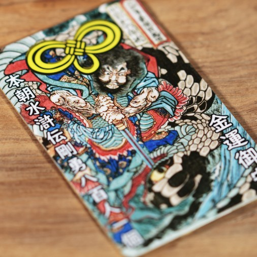 Dinero (30) * Omamori bendecido por monjes, Kyoto * Para billetera