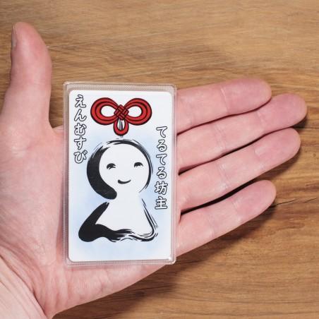 Amour (1) * Omamori béni par les moines, Kyoto * Pour portefeuille