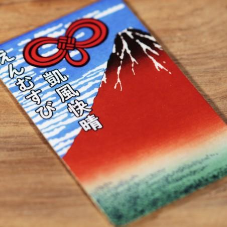 Amour (2) * Omamori béni par les moines, Kyoto * Pour portefeuille