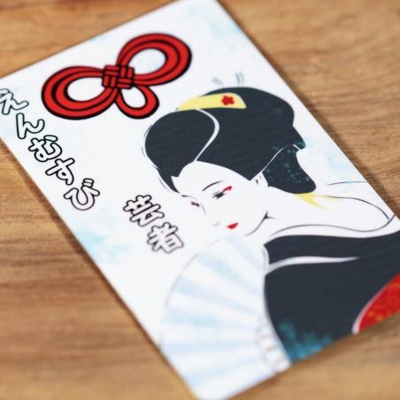 Amour (3) * Omamori béni par les moines, Kyoto * Pour portefeuille