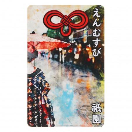 Amore (4) * Omamori benedetto da monaci, Kyoto * Per portafoglio