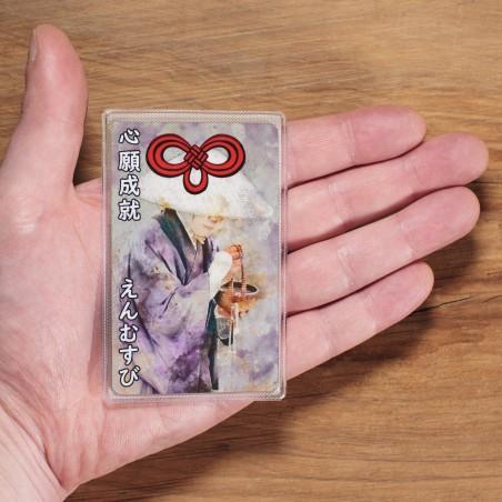 Amor (7) * Omamori bendecido por monjes, Kyoto * Para billetera