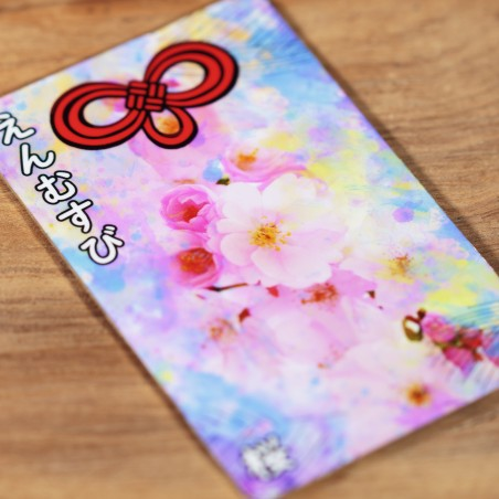 Amore (8) * Omamori benedetto da monaci, Kyoto * Per portafoglio