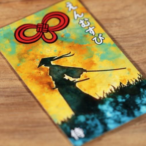 Amore (9) * Omamori benedetto da monaci, Kyoto * Per portafoglio
