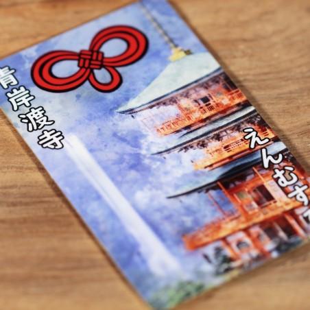 Amour (10) * Omamori béni par les moines, Kyoto * Pour portefeuille