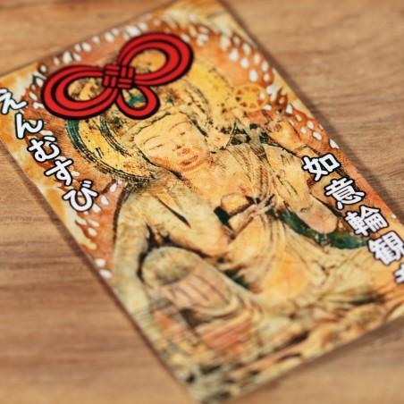 Amour (11) * Omamori béni par les moines, Kyoto * Pour portefeuille