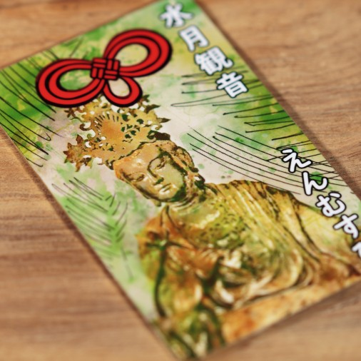 Love (12) * Omamori blessed by monks, Kyoto * For wallet
