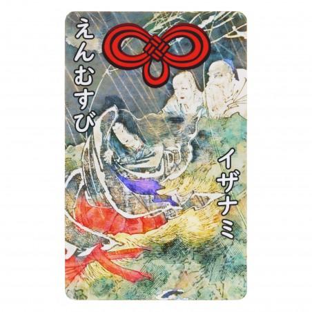 Amore (13) * Omamori benedetto da monaci, Kyoto * Per portafoglio