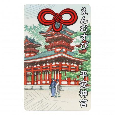 Amour (14) * Omamori béni par les moines, Kyoto * Pour portefeuille