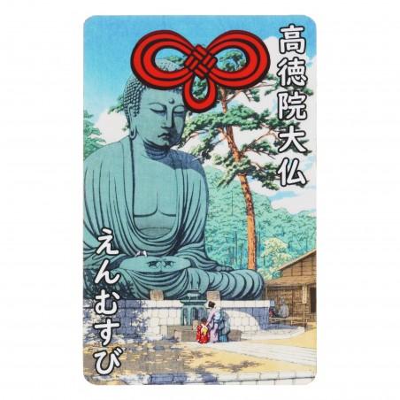 Amor (15) * Omamori bendecido por monjes, Kyoto * Para billetera