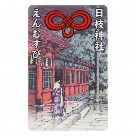 Amore (16) * Omamori benedetto da monaci, Kyoto * Per portafoglio
