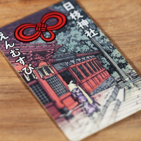 Love (16) * Omamori blessed by monks, Kyoto * For wallet