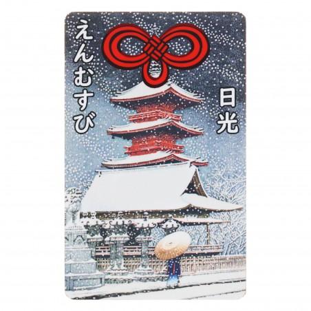 Amour (17) * Omamori béni par les moines, Kyoto * Pour portefeuille